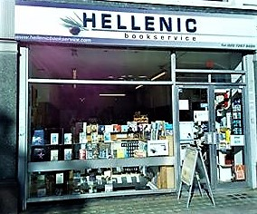 Hellenic Bookservice